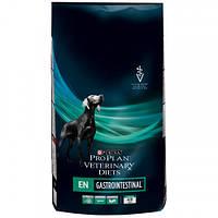 Сухой корм Purina Pro Plan Veterinary Diets Gastrointestinal для собак с заболеванием ЖКТ, 1.5 кг