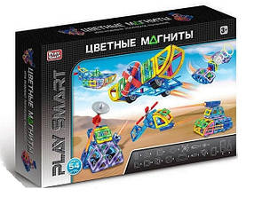 Конструктор магнітний 2429 Play Smart 54 деталі. 7 моделей