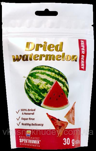 Арбуз сушеный Spektrumix™ Dried Watermelon (30 грамм)
