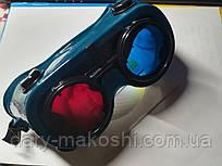 "Очки красно-синие + ПО ""Ай"", ""Клинок"", ""Чибис"", ""Контур"", ""Цветок"", ""Крестик"", ""Релакс"""