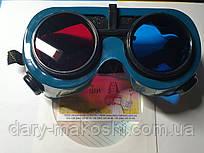 Красно-Синие очки вместе с Программами для коррекции зрения на DVD