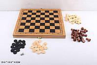 Шахи дерев'яні S3023