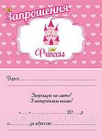 Пригласительные Принцесса сердечки укр 10шт/уп