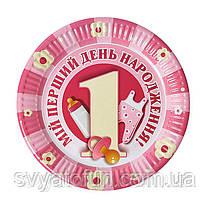 """Набір тарілок """"Мій перший рочок"""", (рожевий), 10 шт/уп"""