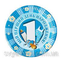 """Набір тарілок """"Мій перший рочок"""", (блакитний), 10 шт/уп"""
