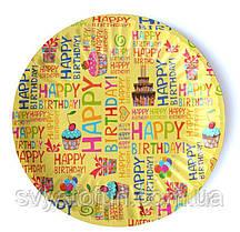 "Набір тарілок ""Happy birthday"" 10шт/уп"