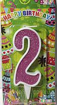 """Свічка цифра """"2"""" біла з рожевим"""