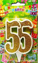 Свеча цифра 55 юбилейная с золотом