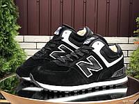 Кросівки чоловічі в стилі New Balance 574 чорні з білим ( зима )