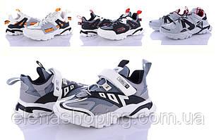 Подростковые кроссовки для мальчика СВТ.Т р36-40 (9057-00) МАЛОМЕРЯТ