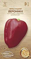 Перець солодкий ВЕРОНІКА [0,25г] ( Семена Украины)