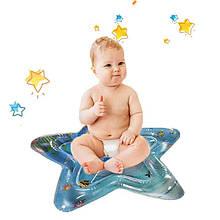 """Распродажа! Детский водный коврик """"Звезда"""", развивающий акваковрик и для младенца"""
