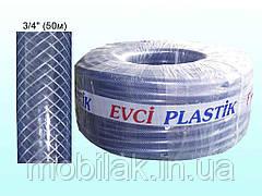 Шланг для поливу 3/4 (50м) армований Export (бухта) ТМ EVCI