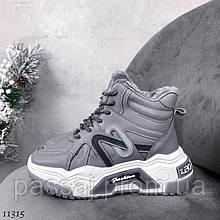 Серые зимние ботинки, кроссовки маленькие размеры