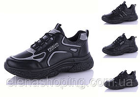 Подростковые кроссовки для мальчика DAGENI  (код 2020-00)