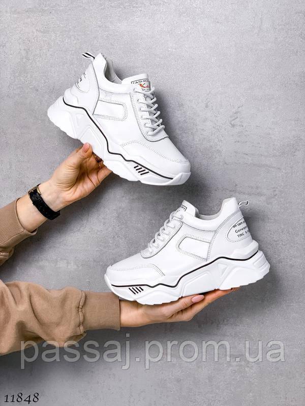 Білі кросівки на платформі з натуральної шкіри