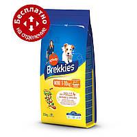 Brekkies Dog Mini 20 кг - корм для собак мелких пород