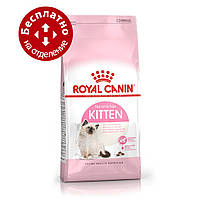 Royal Canin Kitten 10 кг - корм для котят