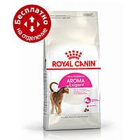 Royal Canin Aroma Exigent 10кг - корм для кошек привередливых к аромату