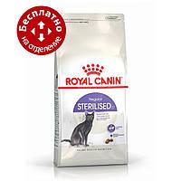 Royal Canin Sterilised 10кг- корм для стерилизованных кошек в возрасте от 1 до 7 лет