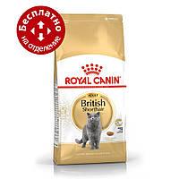 Royal Canin British shorthair 10кг корм для британской короткошерстной