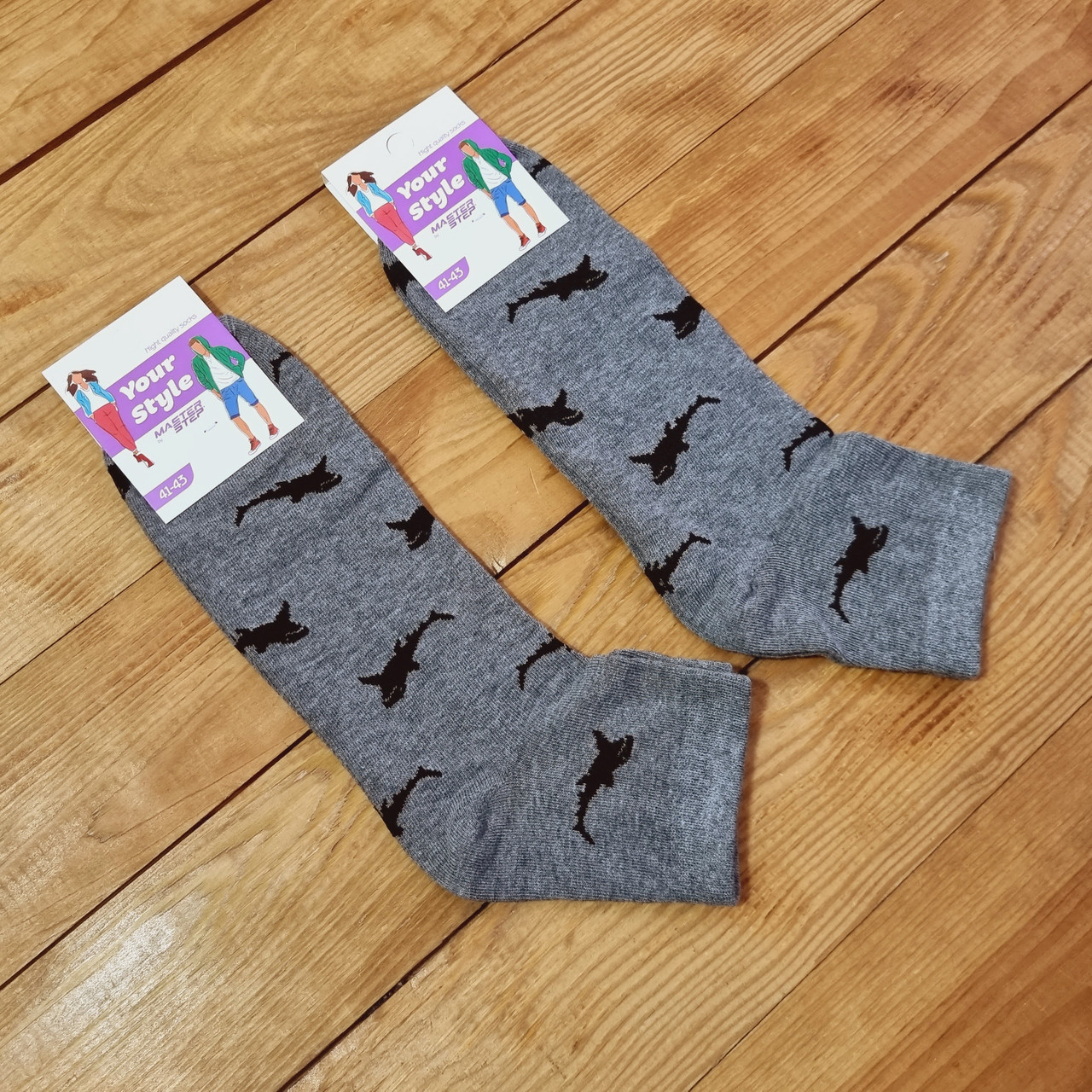 """Шкарпетки молодіжні """"Акула"""", розмір 41-43"""