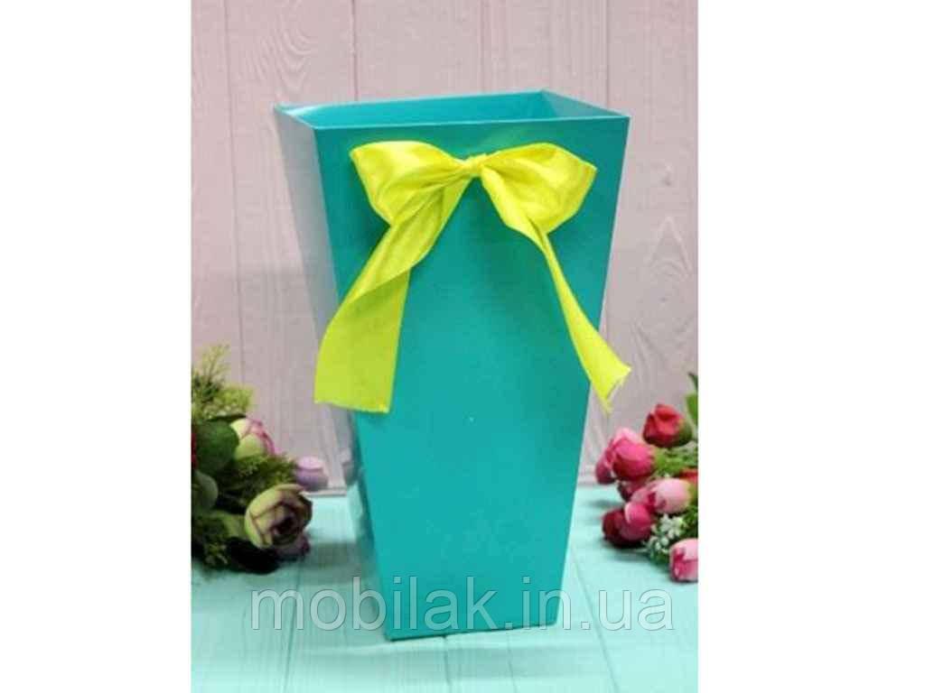 Коробка для квітів трапеція велика 9,5*15*26,5см. Кол. Тіфані ТМ УПАКОВКИН