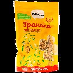 Гранола без сахара Миндальная Кохана 300 г