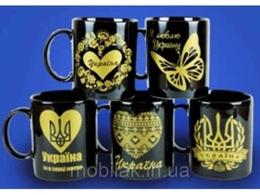 Чашка Офісна 0,350л коричнева з деколью Україна ТМ АВАНГАРД