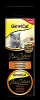 GimCat Pate Deluxe 21г*3шт - паштет для кошек