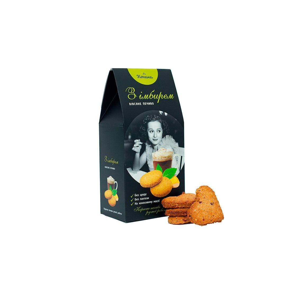 Натуральне печиво Вівсяне Кохана 150 г