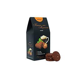 Натуральное печенье Какао и орех Кохана 150 г