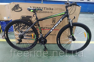 Горный Велосипед Azimut Energy 26 D (21) черно-зеленый