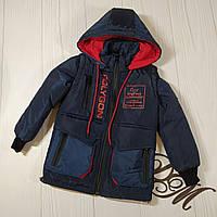"""Куртка -жилет демі для хлопчика """"Енерджі"""""""