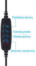 LED лампа 96 светодиодов 20 см Professional Live Stream с гибким держателем для телефона на прищепке, фото 3