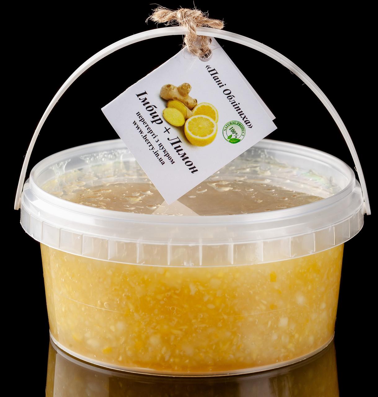 Имбирь с лимоном, протёртые с мёдом 0,5 кг
