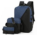 Набор рюкзак + сумка + клатч, фото 3