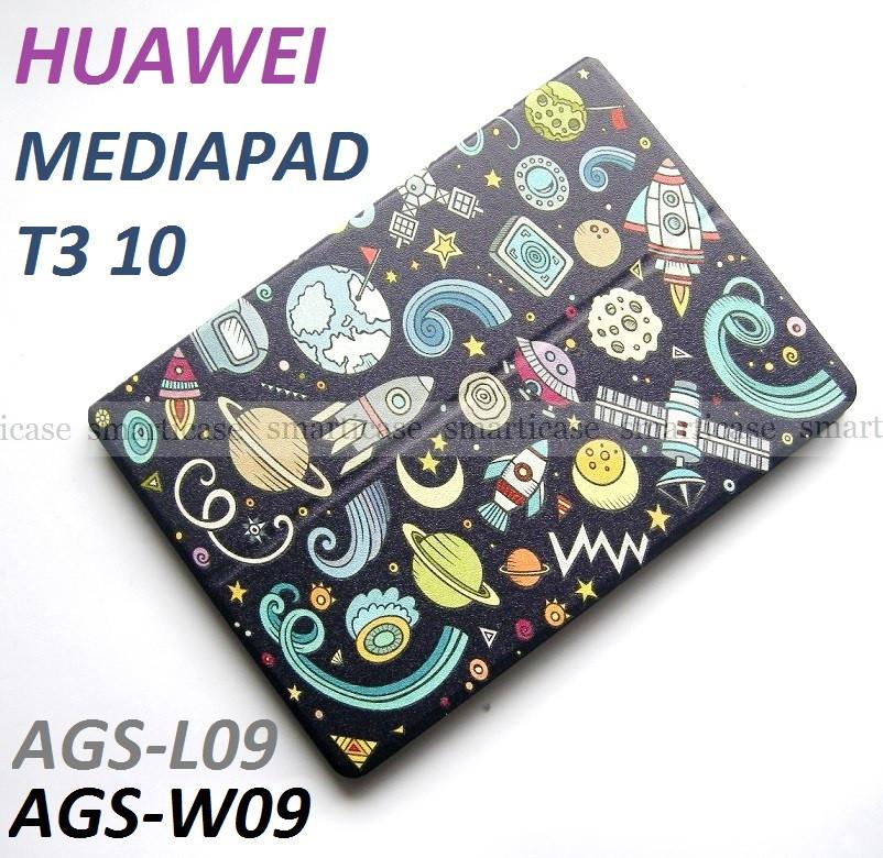 Захисний чохол для дитини на Huawei Mediapad T3 10 (9.6) AGS-L09 (AGS-W09) Забавний космос