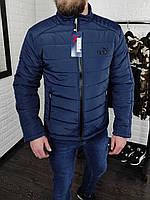 Мужская стильная куртка Puma (синяя) демисезонная