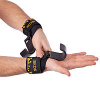 Крюк-ремни атлетические для уменьшения нагрузки на пальцы (2шт) SKDK HW2019Z-B