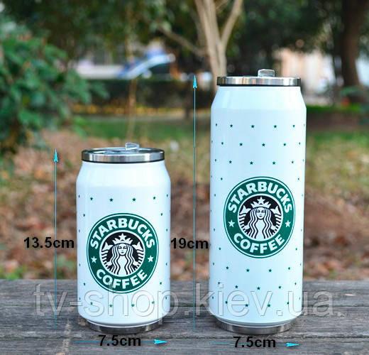 """Термос с клапаном и трубочкой """"Starbucks"""" звезды,500 мл"""