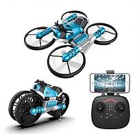 Квадрокоптер-трансформер с камерой QY Leap Speed PRO Original дрон-мотоцикл для детей, синего цвета.