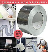 Лента скотч, водонепроницаемая усиленная клейкая лента скотч, Buryl Waterproof tape 1мм х10см x5мм