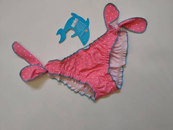 Плавки TERES для девочек Горошек  155-2 розовый   (В НАЛИЧИИ ТОЛЬКО  24 26 28  размеры), фото 2