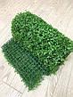 Искусственный коврик Хедж - трава . Коврик панно для декора ( 40 * 60 ), фото 4