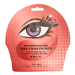 Патчи для глаз с жемчугом и трюфелем Beauugreen Micro Hole Pearl & Black Eye Patch