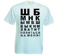 Прикольные футболки Харьков