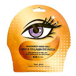 Патчі для очей з золотом і колагеном Beauugreen Micro Hole Gold Collagen eye patch