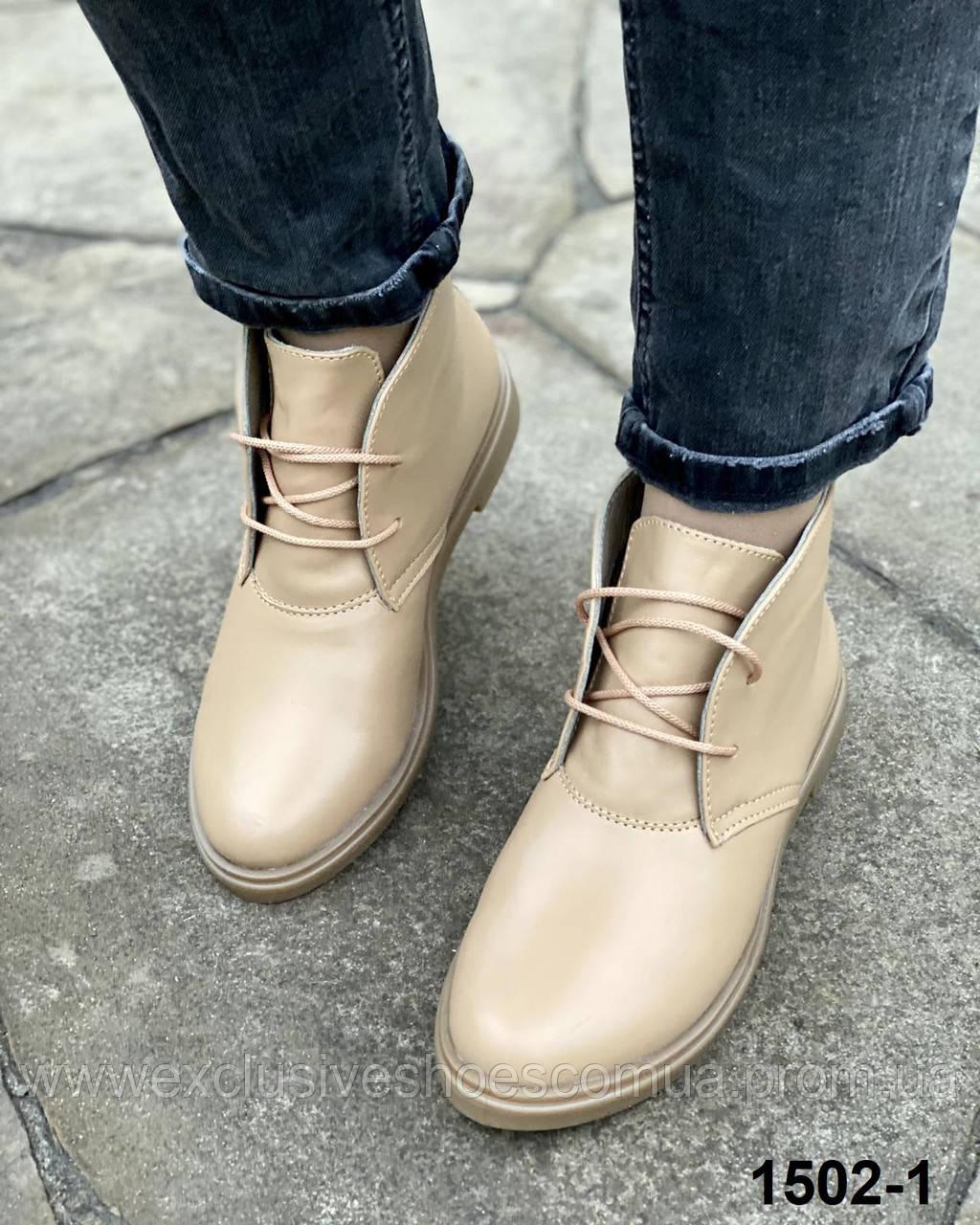 Черевики жіночі демісезонні шкіряні лате класичні на шнурках