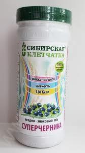 Сибирская клетчатка  (суперчерника)  280г